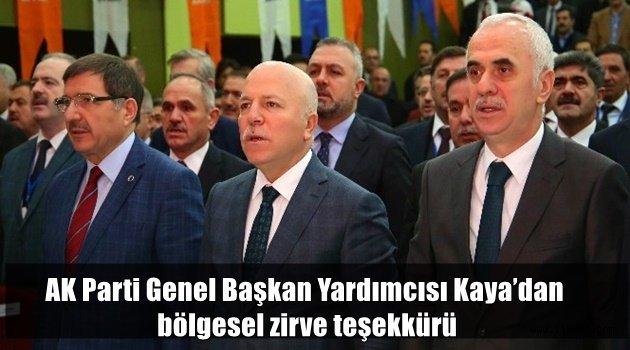 AK Parti Genel Başkan Yardımcısı Kaya'dan bölgesel zirve teşekkürü