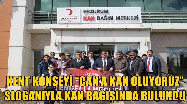 """KENT KONSEYİ """"CAN'A KAN OLUYORUZ"""" SLOGANIYLA KAN BAĞIŞINDA BULUNDU"""